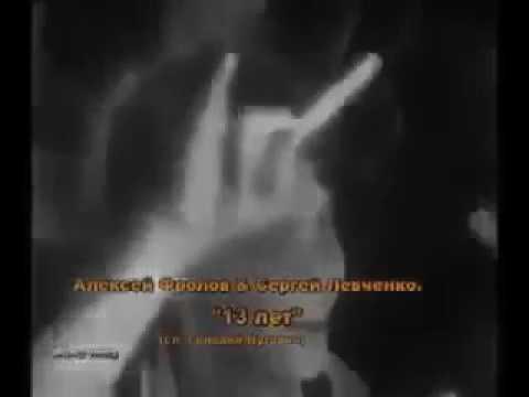 Сектор газа поет дочь Ирина Клинских