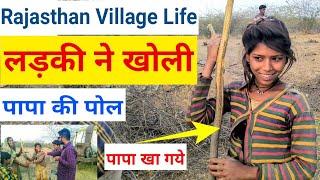 राजस्थानी जंगलों में आदिवासी जीवन - कीकर के कांटे बेचते - ओर करते ये काम