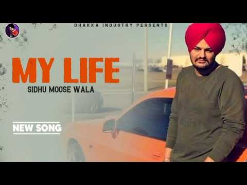 my-life-(-leaked-song)-sidhu-moose-wala-feat-byg-byrd
