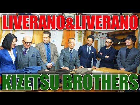 【サルトリアの帝王】リベラーノ&リベラーノに気絶ブラザーズが迫る!