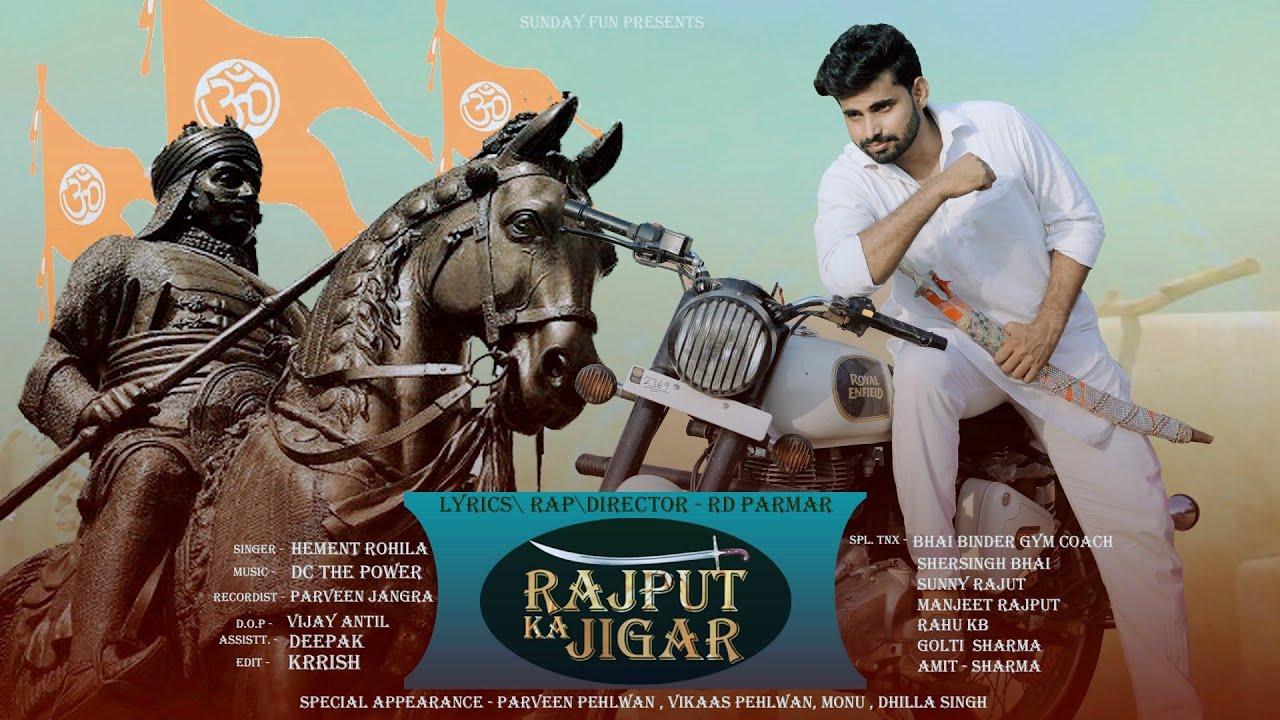 Download Rajput ka jigar full video  new Rajputana song  RD Parmar   Hemant Rohilla   sunday fun