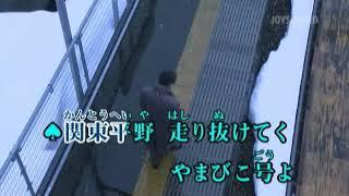 帰郷(みち乃く兄弟)〜MUROカラオケレッスン