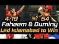 Download Faheem Ashraf and Duminy Led the Team to Win | Islamabad United Vs Quetta Gladiators | HBL PSL 2018
