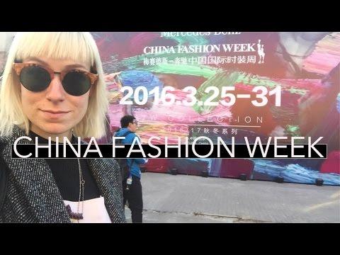 One Year One Suitcase: China Fashion Week Vlog