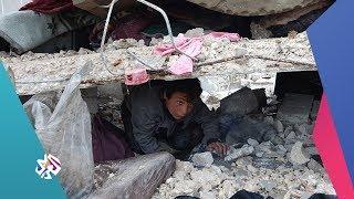 سوريا .. النظام يواصل التصعيد واستهداف المدنيين│العربي اليوم