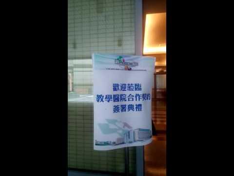 Upn-new Taipei news-hospital-05-20