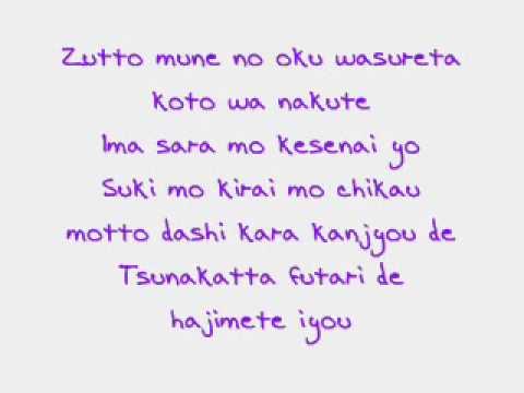 Sekaiichi Hatsukoi 2 Opening Song Lyrics(Full Version)