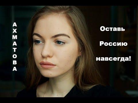 Анна Ахматова-Мне голос был (Когда в тоске самоубийства...) / Стихи от Джули
