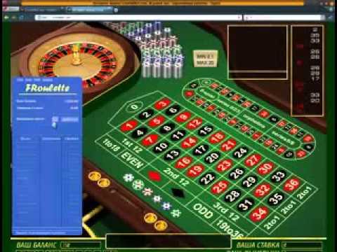 Как обыграть казино при помощи хакерских програм без игровыеавтоматы