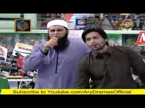 Song Dil Dil Pakistan