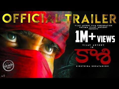 Kaasi (Official Trailer) - Vijay Antony, Kiruthiga Udhayanidhi, Vijay Antony