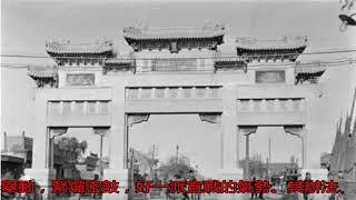 張海鵬教授:八國聯軍侵華 清廷竟然容許列強使節滯留京城_搜狐歷史_搜狐網
