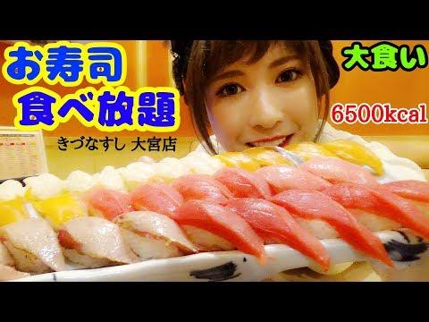 #33【大食い】食べ放題店泣かせの客が来店したら…こうなる