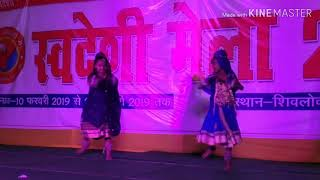 Le photo le hindi dj song dancing by two cute girl
