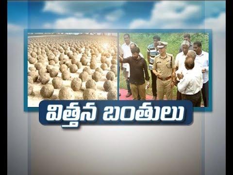 Cops Ready to Drop 1.6 Lakh Seed Balls in Vijayawada