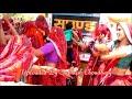 Moruda Fagan Me Fiko-Fiko DJ Song    गाँव की महिलाओं का शादी में जम के डान्स    राजस्थानी संस्कृति
