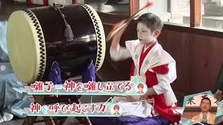 須成祭と車楽船が築く地域文化(須成鼓笛保存会)