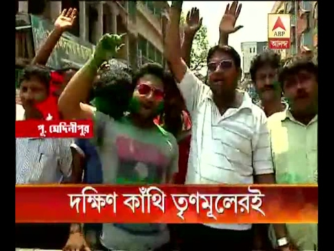 Assembly by-election results: Trinamool Congress wins Bengal seat