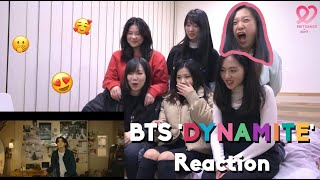BTS (방탄소년단) - DYNAMITE MV Reaction | 9BIT DANCE