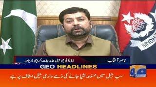 Geo Headlines - 08 AM - 05 September 2018