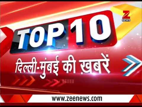 Top 10: ED to question Indrani Mukherjee in money laundering against Karti Chidambaram