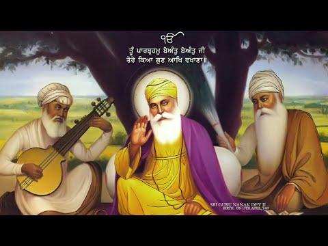 Dhan Dhan Baba Guru Nanak Dev Ji di ik True Story...