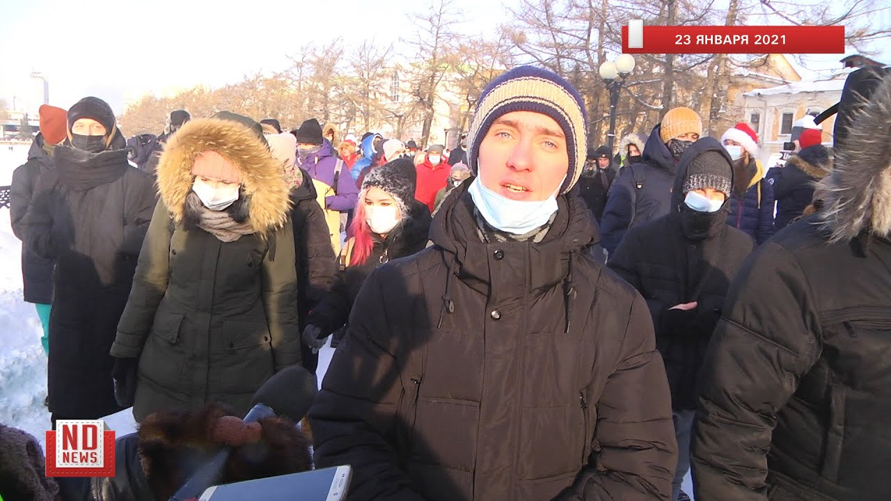 Уральцы на акции протеста в –30ºC. Навальный ни при чем