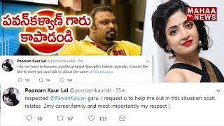 Poonam Kaur Reacted On Kathi Mahesh Comments | Mahaa News