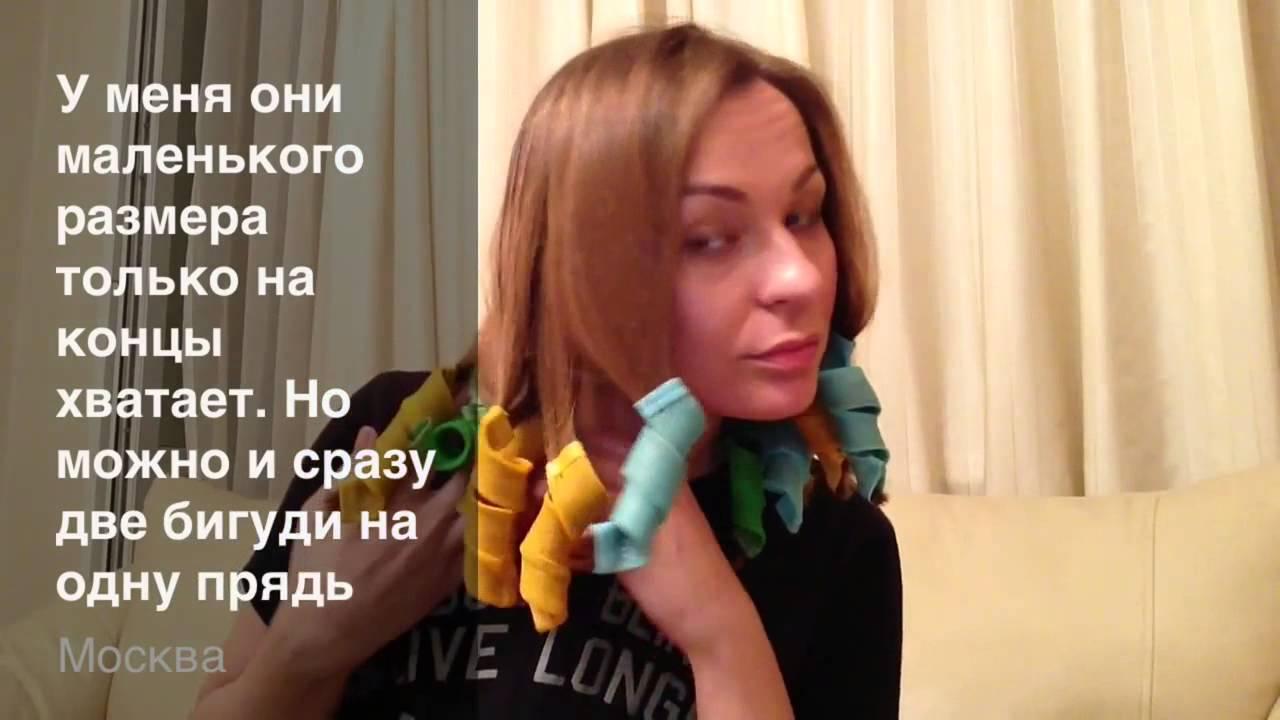 Бигуди Magic Leverage купить Тюмень - YouTube