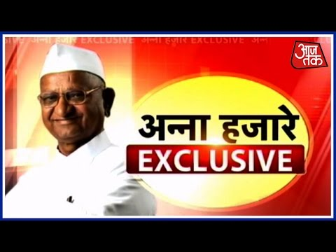 Anna Hazare On MCD Election Exclusive Interview With Aajtak