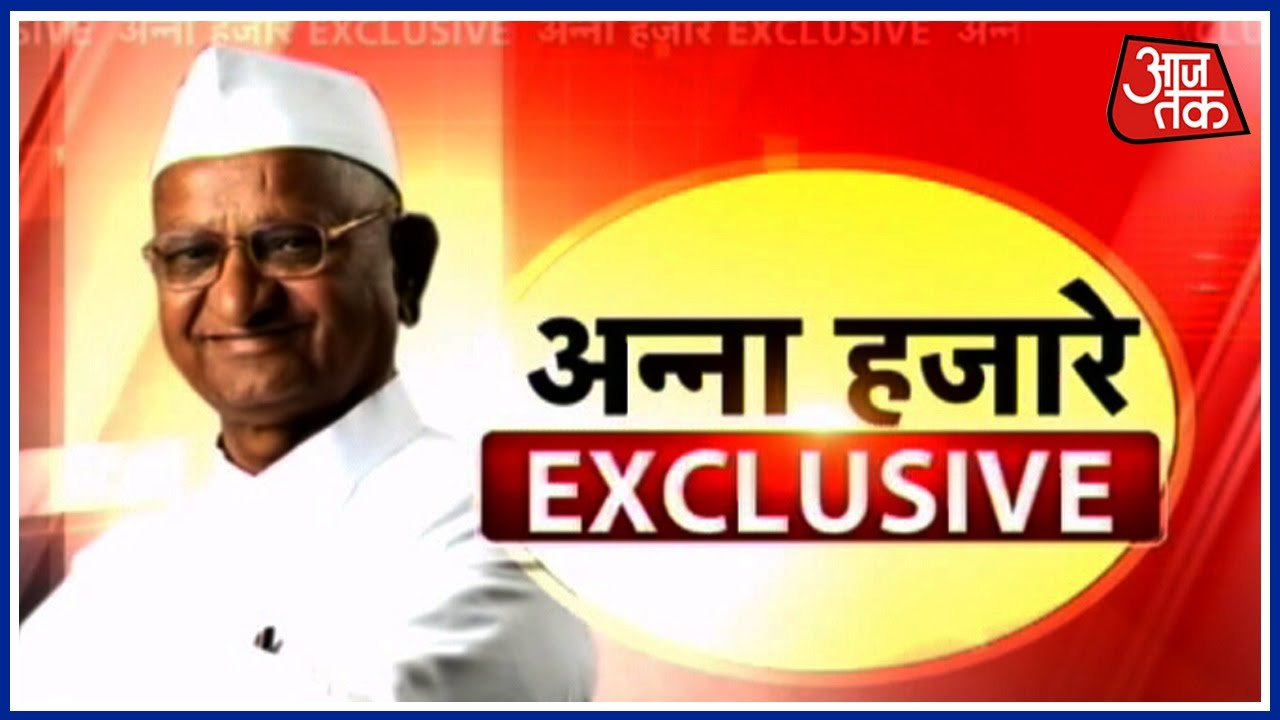 Anna Hazare On MCD Election Exclusive Interview With Aajtak - YouTube 6dc02ad4e91