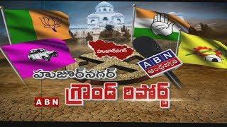 హుజుర్ నగర్ లో ఏం జరగబోతుంది..? | ABN Ground Report On Huzurnagar By Polls
