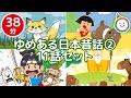 【ゆめ2っき BGM】 廃建(Abandoned Apartments) - YouTube