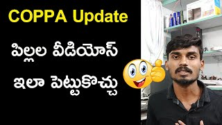 An Updated Experience For Made For Kids Content -  YouTube Kids - Coppa Update - Telugu