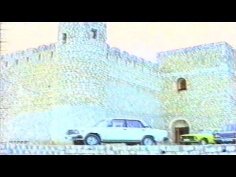 AĞDAM Qarağacı Şahbulaq qalası 1991