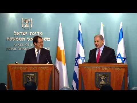 PM Netanyahu's Meeting with President of Cyprus Anastasiades