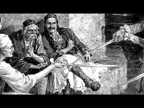 МАКЕДОНИЈА НИЗ ИСТОРИЈАТА 3 - МАКЕДОНИЈА ВО ВРЕМЕ НА ВИЗАНТИСКО ВЛАДЕЕЊЕ  XI-XII ВЕК