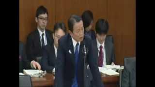 マスコミが絶対報道しない麻生外相の名演説!英国人が語る日本一美しい写真から分かる日本人の心