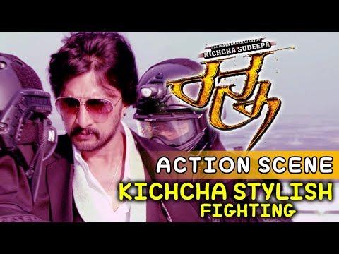 Kiccha Sudeep Super Entry Kannada Scenes | Kannada Scenes | Ranna Kannada Movie