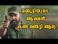 The Great Father, Arya Opens Up   Filmibeat Malayalam video