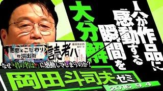コミ・カレ!! シーズン1 第20話