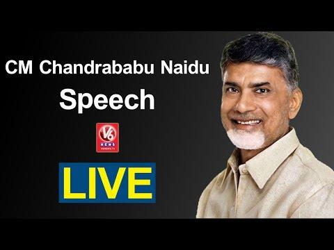 AP CM Chandrababu Naidu LIVE Speech   Dharma Porata Deeksha In Amaravati   V6 News
