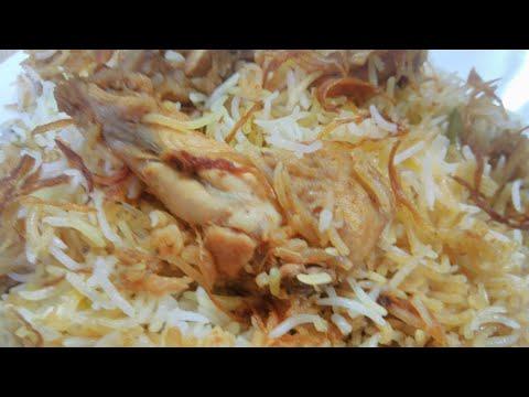 फटाफट बनाए अवधी बिरयानी/lucknowi biryani recipe/Awadhi biryani recipe easy to make rich in taste
