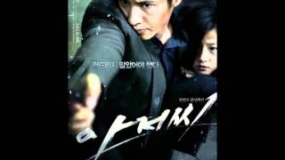 The Man From Nowhere 2010 Ost