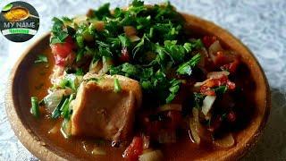 Чахохбили вкусный обед из курицы☆Всем понравится☆Обалденный обед☆Чайхана