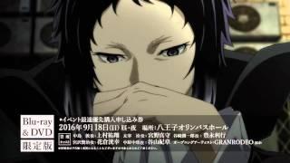 異能力戦争、開戦前夜 2016年6月24日(金)Blu-ray & DVD第1巻 発売決...