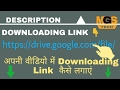How to create your own downloading link with android fully explained