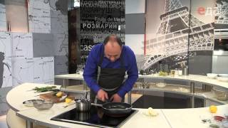 Кухня Франции. Тюрбо Мёньер