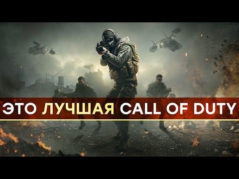 Исполнение желаний. Обзор Call Of Duty: Mobile