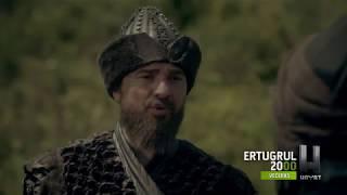 HAYAT TV: ERTUGRUL - najava serije za 08 11 2018